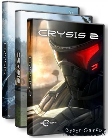 Crysis Anthology / Crysis Антология (RUS/RePack)