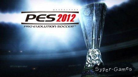 PES 2012 (PC/Ang)