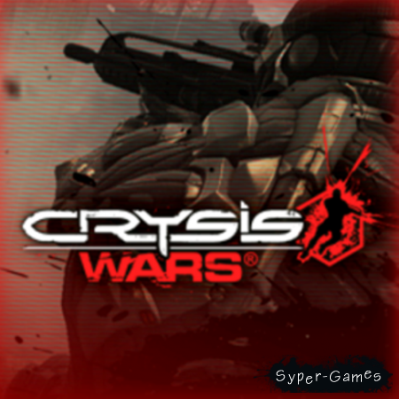 Crysis Wars (RePack/PC)
