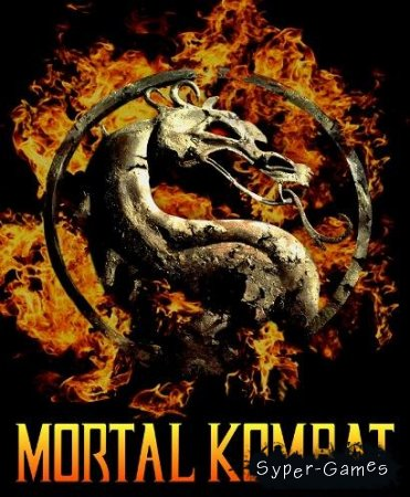 Mortal Kombat: Special Edition (2011/ENG)