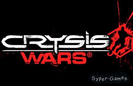 Crysis Wars (RePack/PC/RUS)