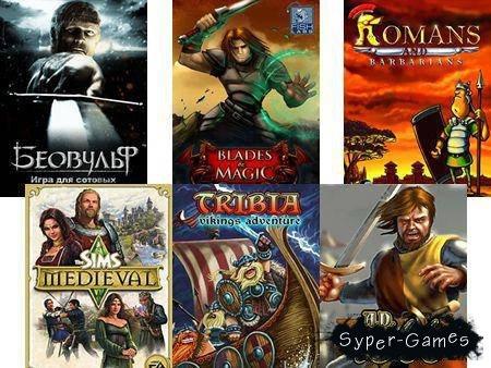 Сборник java игр различных жанров на тему средневековья