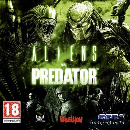 Aliens vs Predator (2010/RUS/RePack)