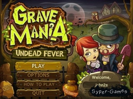 Grave Mania: Undead Fever (2012/ENG)