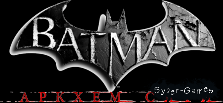 Batman: Arkham City (PC/RePack/2011)