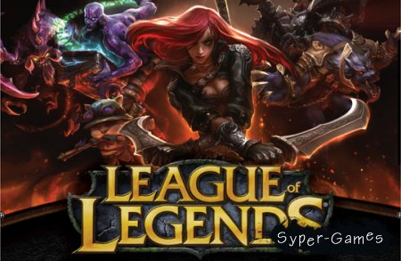 League of Legends: Dominion  (PC/2011)