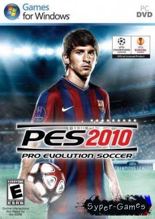 PES 2010 Российская Премьер Лига 2.0 + 2.1 + 2.2