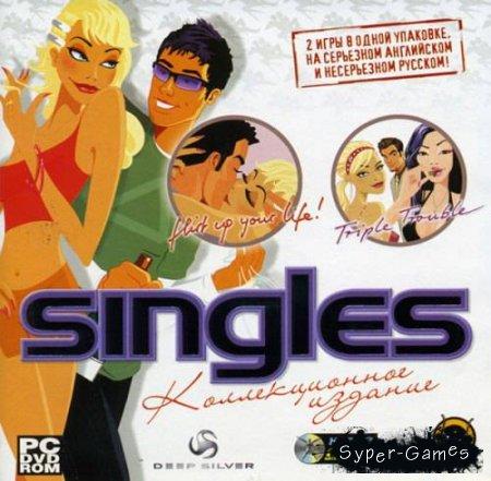 Singles. Коллекционное издание