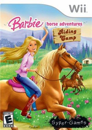 Барби. Приключения на ранчо (2004/RUS)