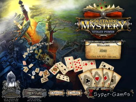 Solitaire Mystery: Stolen Power (2012)