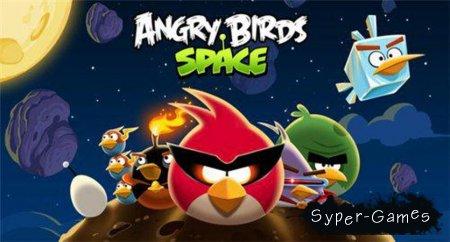 Angry Birds Space / Ангри Бердс Спейс (2012/PC)
