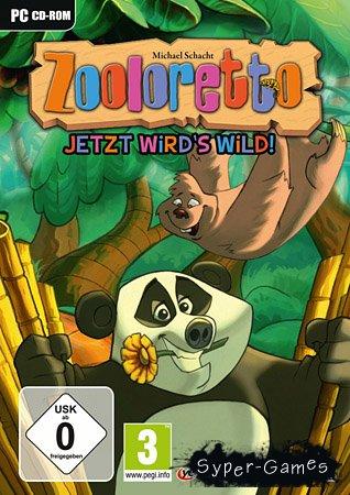 Zooloretto (PC/2012)