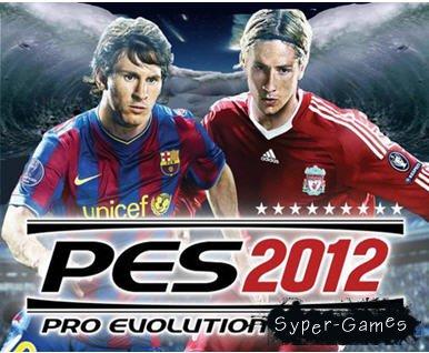 PES 2012 (PC/Ang/Repack)