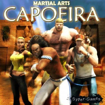 Martial Arts. Capoeira (2011 PC)