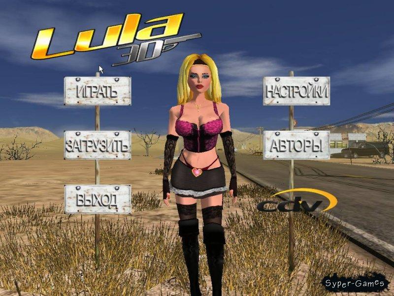 Уважаемый посетитель, Вы можете скачать бесплатно игру Лула 3D / Lula 3D (P