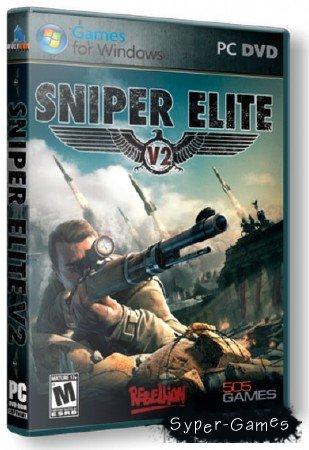 Sniper Elite V2 (2012/PC/RUS)