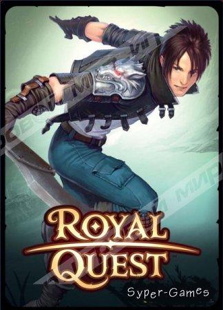 Royal Quest (2012/RUS/Beta/PC)
