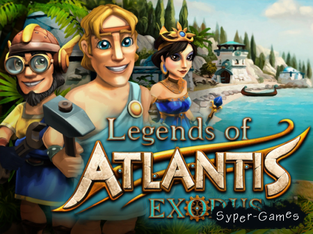 Legends of Atlantis: Exodus (2012)