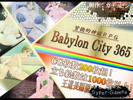 Babylon City 365