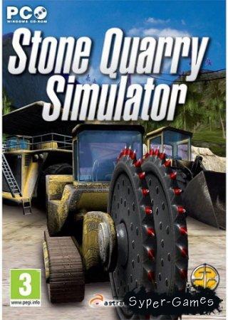 Stone Quarry Simulator (2012/ENG)