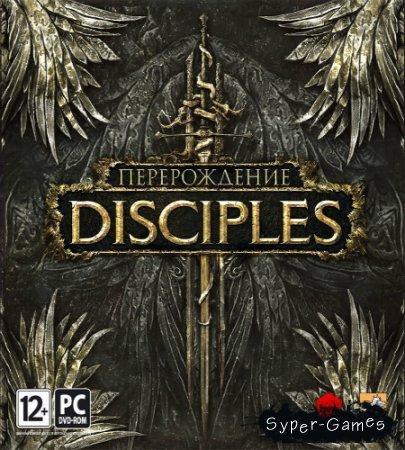Disciples: Перерождение (2012/RUS/Steam)