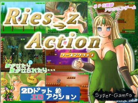Ries_z Action (2012/JP/PC)