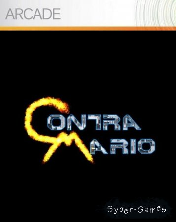 Contra Mario: Combination of Epics (2012/Eng)