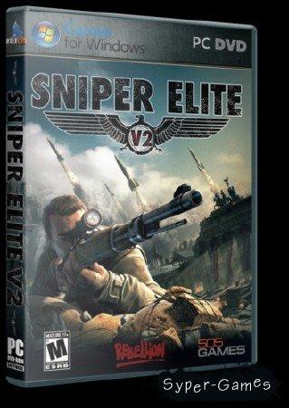 Sniper Elite 2 [Ru] 2012
