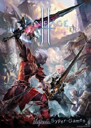 Клиент Lineage 2 Interlude (2009/Rus/Eng)