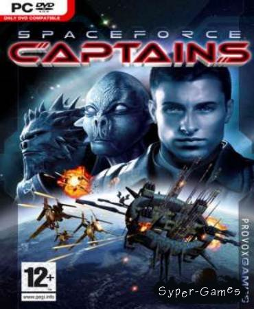 Space Force Captains (RUS) 2007