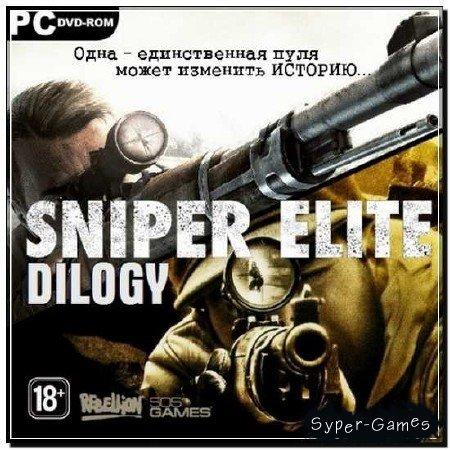 Sniper Elite - Dilogy (2012) Rus RePack