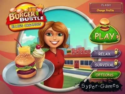 Burger Bustle 2: Ellie's Organics (2012/ENG)