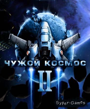 Astro Avenger v2.0.5 (RUS) 2008