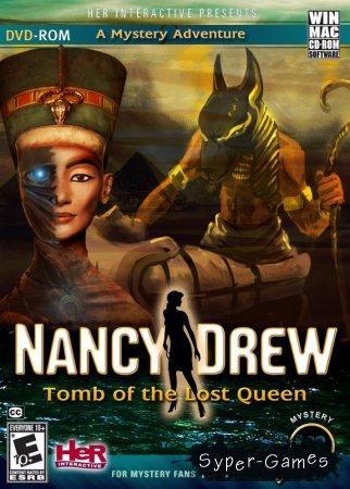 Nancy Drew: Tomb of the Lost Queen (2012)