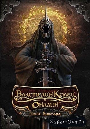 The Lord of the Rings Online: Rise of Isengard / Властелин колец онлайн: Угроза Изенгарда 3.4.2 (2008/RUS/L)