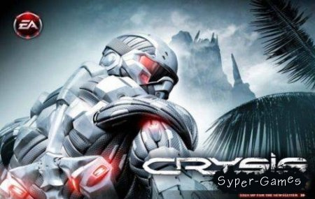 Crysis Mobile (Android)