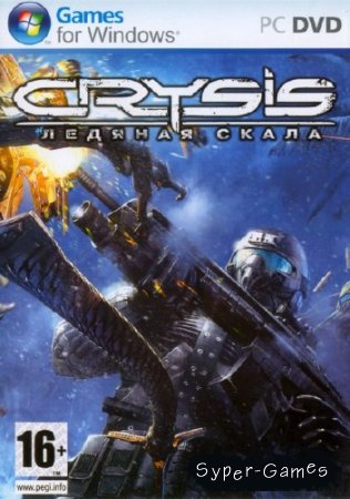 Crysis: Ледяная скала / Crysis: Cold Mountain 2008/Rus/PC)