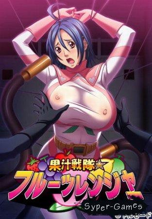 Kajuu Sentai Fruits Ranger (2012)