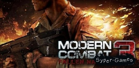 Modern Combat 3: Fallen Nation для Android