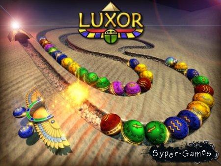 Luxor HD, Luxor: Amun Rising HD, Luxor 2 HD + Luxor 2 ios