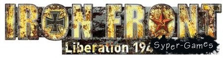 Iron Front: Liberation 1944 (2012/ENG/L)