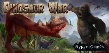 Dinosaur War (Android)