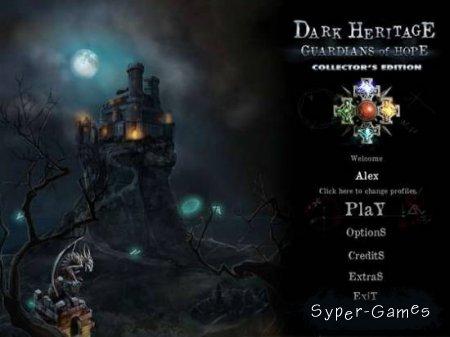 Dark Heritage: Guardians of Hope (2012/ENG)