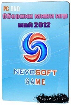 Сборник новых игр от Nevosoft май 2012