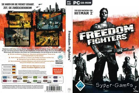 Борцы за свободу / Freedom Fighters (PC/RUS)