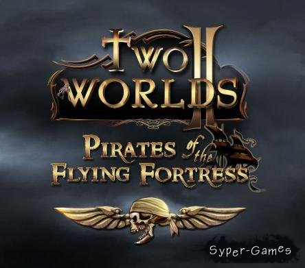 Two Worlds 2 Pirates of the Flying Fortress (2012/RUS/ENG)