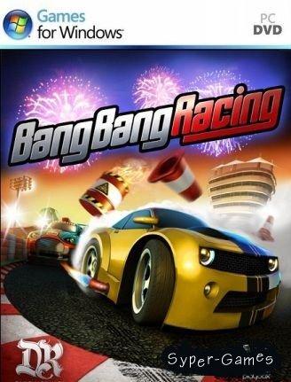 Bang Bang Racing (2012)