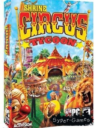 Shrine Circus Tycoon (RUS/PC)