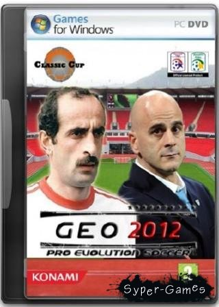 Geo 2012 Final Version 3.0 (2012/RUS/ENG)+Patch