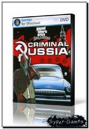 GTA: San Andreas - Криминальная Россия RUS RePack